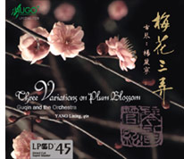 LPCD45 Three Variations on Plum Blossom - HUGO Productions, (HK)